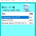 WOWS用配信アプリ